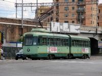 Рим. TAS №7075