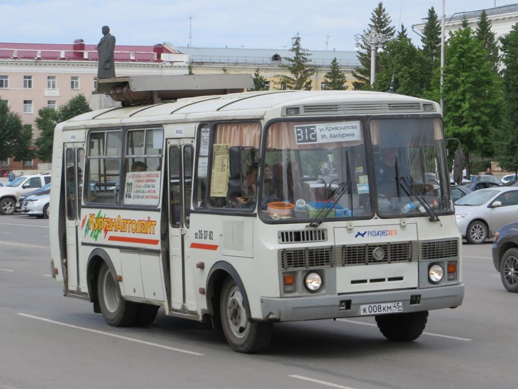 Курган. ПАЗ-32054 к008км