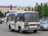 Курган. ПАЗ-32054 с422ке