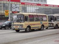 Курган. ПАЗ-32054 ае026