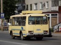 Курган. ПАЗ-32053 а905ет
