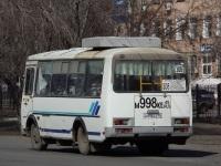 Курган. ПАЗ-32053 м998ке