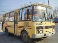 Курган. ПАЗ-32054 а907ет