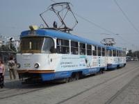 Екатеринбург. Tatra T3SU №535, Tatra T3SU №536