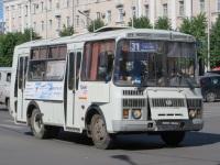 Курган. ПАЗ-32054 к165кс