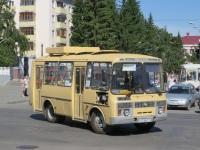 Курган. ПАЗ-32054 о718ет