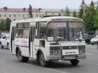 Курган. ПАЗ-32054 к642кс