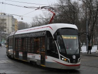 Москва. 71-931М №31099