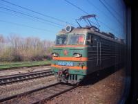 Самара. ВЛ10у-396