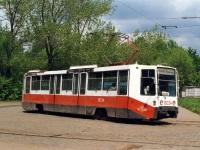 71-608К (КТМ-8) №8034