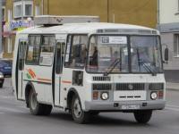 Курган. ПАЗ-32054 т528кх