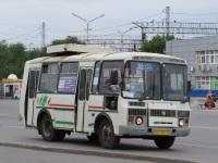 Курган. ПАЗ-32054 аа272