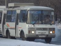 Курган. ПАЗ-32054 н970ку