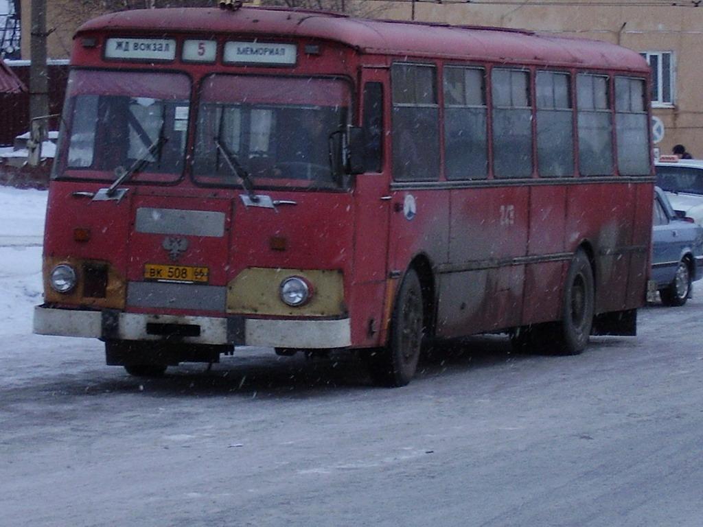 Нижний Тагил. ЛиАЗ-677М вк508