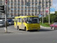Смоленск. Богдан А09204 в305мк