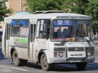 Курган. ПАЗ-32054 х694кс