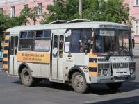 Курган. ПАЗ-32054 с372кс