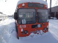 Курган. ЗиУ-682Г-012 (ЗиУ-682Г0А) №619