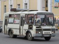 Курган. ПАЗ-32054 е815ет