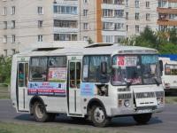 Курган. ПАЗ-32054 к077кт