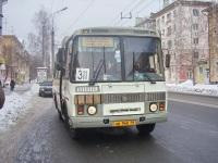 Курган. ПАЗ-32053 ав940