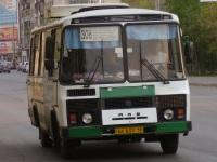 Курган. ПАЗ-3205-110 аа633