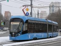 Москва. 71-931М №31036