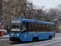Москва. 71-619К (КТМ-19К) №30847