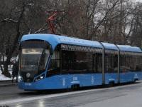 Москва. 71-931М №31026