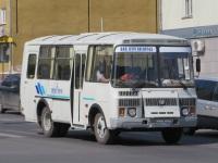 Курган. ПАЗ-32053 т625кс