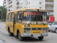 Курган. ПАЗ-32053-70 т787ес