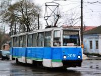 71-605 (КТМ-5) №2051