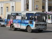 Курган. ПАЗ-32054 у348ко
