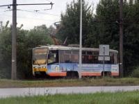 Старый Оскол. 71-619К (КТМ-19К) №96