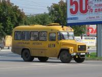 Курган. КАвЗ-39762 о359вс