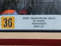 Санкт-Петербург. Табличка маршрута 36