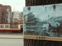 Санкт-Петербург. Проспект Стачек