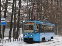 Москва. 71-619КТ (КТМ-19КТ) №5483