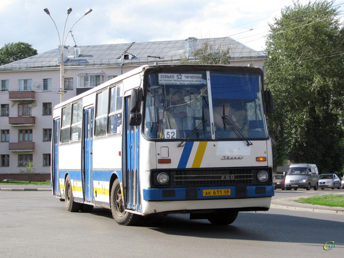 Тамбов. Ikarus 260.37 ак611