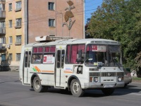 Курган. ПАЗ-32054 к934кр