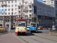 Челябинск. 71-605 (КТМ-5) №2105, 71-605 (КТМ-5) №1303
