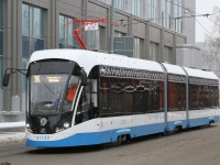Москва. 71-931М №31122