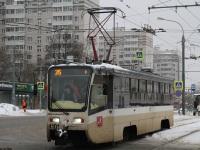 Москва. 71-619А (КТМ-19А) №4101