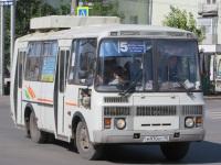 ПАЗ-32054 м970кс