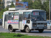 Курган. ПАЗ-32054 х935ке