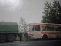 Курган. МАРЗ-52661 к498вв