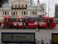 Екатеринбург. Tatra T3SU №573