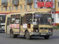 Курган. ПАЗ-32054 т245ет