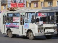 Курган. ПАЗ-32054 е459кр