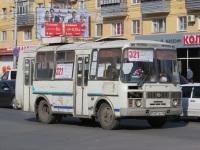 Курган. ПАЗ-32053 у871еу